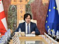 Спикер парламента Грузии ушел в отставку на фоне протестов