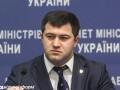Расследование по квартирам Насирова пока не начато - прокуратура