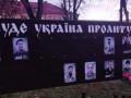 В Умани вандалы надругались над памятником погибшим участникам АТО