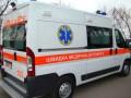 Киевлянин пострадал от взрыва капсулы найденной в Парке партизанской славы
