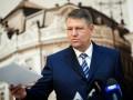 В Румынии заявили о неготовности председательствовать в ЕС
