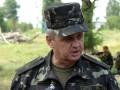 Новым главой Генштаба стал украинский миротворец из Ирака