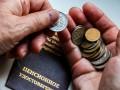 В России назвали условие выплаты пенсий жителям