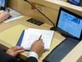 Совет Федерации РФ внес изменения в регламент в связи с принятием в состав РФ новых субъектов