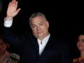 В ЕС призвали премьера Венгрии не нарушать гражданские свободы
