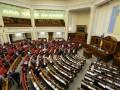 Украинские политики отреагировали на свое включение в санкционный список РФ