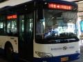 В Пекине отменили междугородные автобусные рейсы