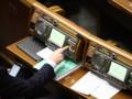 В ВР внесли постановление о переголосовании отставки Кабмина