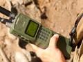 Пентагон передал пограничникам средства связи на $21 миллион