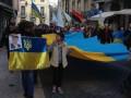 В Европе прошли акции против агрессии России в Украине