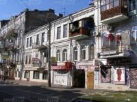 Суд вернул в собственность Киева недвижимость на Подоле