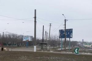 Блок-пост в Мариуполе обстреляли из Градов