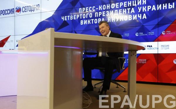 Санкции против Януковича и еще 11 человек продлили на год