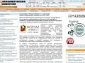 Известная украинская деловая газета отказалась от выхода в печатной версии