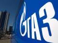 Газпром теряет прибыль: Кто заработал и обеднел сегодня