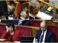Бюджетная ночь в Раде: Roshen, мандарины и спящие депутаты