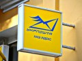 Фонд гарантирования вкладов обвинил Укрпочту в перекручивании информации о Дельта Банке
