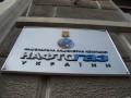 Нафтогаз Украины оценил убытки от аннексии Крыма в 19,6 млрд грн