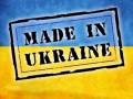 Три украинские компании - в десятке лучших в Восточной Европе (инфографика)
