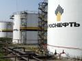 Евросоюз ввел санкции против оборонных и нефтяных гигантов России