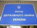 Украина проведет