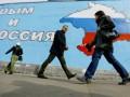 Крым в интернет-изоляции: какие компании покинули полуостров из-за санкций