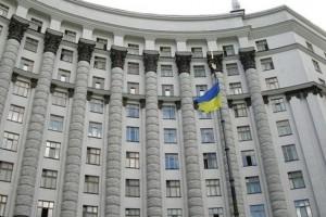 Опубликован прогноз развития Украины на 2021-2023 годы: Показатели