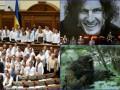 День в фото: депутаты в вышиванках, концерт памяти Скрябина и ГРУ по-украински