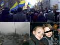 Итоги 1 февраля: Старшая дочь Путина, митинг в Киеве и сгоревший универмаг в Ужгороде