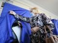 Фальсификация на выборах: Во Львове осудят 10 членов избиркома