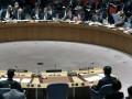 Из-за ухудшения ситуации на Донбассе соберется Совбез ООН