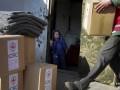 ООН призвала усилить гумпомощь жителям Донбасса