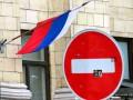 В РФ создали департамент противодействия санкциям