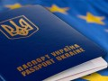 Европарламент рассмотрит безвизовый режим с Украиной 5 сентября