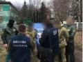 На Закарпатье ГБР задержала пограничников-вымогателей