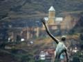 В МИД Украины рассказали, будут ли перименовывать Грузию