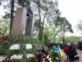 Неделя в фото: Мурал в Чернобыле, протесты во Франции и жираф в Германии