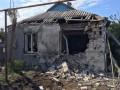 Боевики разбомбили жилые дома в Донецкой области: фоторепортаж