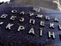 В Донецкой области протестующие пытались получить доступ к реестру избирателей – СБУ