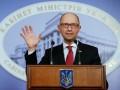 У Путина прокомментировали решение Яценюка уйти в отставку