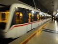 В Стамбуле запускают беспилотную линию метро