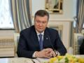 Януковичу не смогли вменить ущерб от аннексии Крыма и цель его захвата