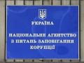 Доступ к Единому государственному реестру деклараций будет ограничен