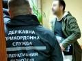 В Одессе на 5 лет посадили турка, который продавал украинок в секс-рабство