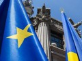 Испания ратифицировала Соглашение об ассоциации с Украиной