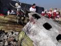 Крушение самолета МАУ: жертв опознать невозможно