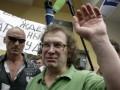 В Москве вновь задержали Мавроди