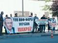 В Киеве под посольством США митингуют обманутые вкладчики жилого комплекса