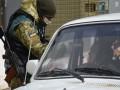 На Донбассе при пересечении границы с ОРДЛО людям начали мерять температуру