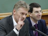 Песков обвинил Киев в срыве встречи в